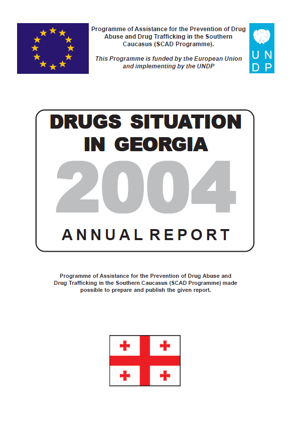 Drug Situation In Georgia 2004