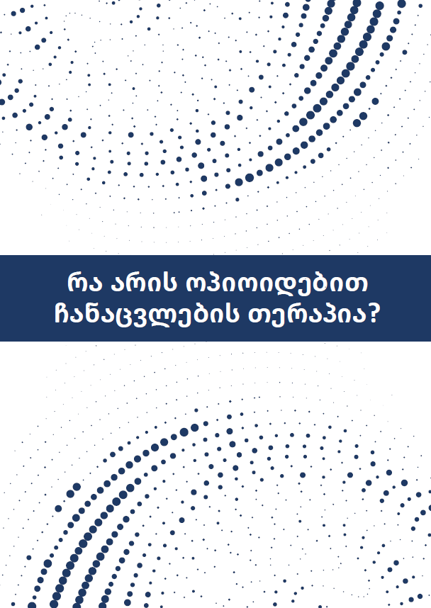 Drug Situation In Georgia 2012